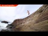 Прыжки в воду с большой высоты!