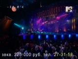 Алсу. Trilogy. Solo - Концерт в Олимпийском 12 11 2002 (эфир 2006) MTV