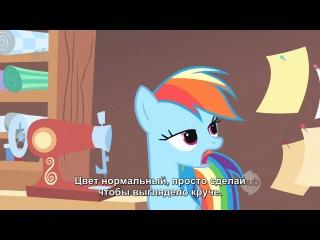 """My little pony: Friendship is Magic"" - 1 ����� 14 ����� [rus sub]"